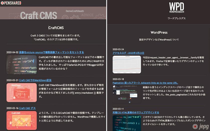 CraftCMS & WordPress